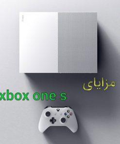 مزایای xbox one s