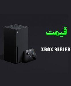 قیمت xbox series x